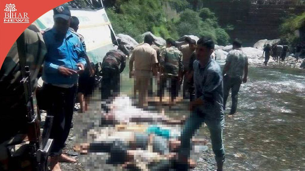 17-death-amarnath-bus-accident-the-bihar-news