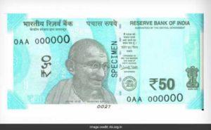 new-50-rupee-note