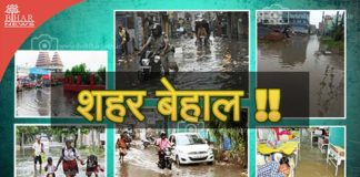 patna-heavy-rain-the-bihar-news