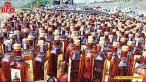 Smuggling Liquor in Bihar   The Bihar News