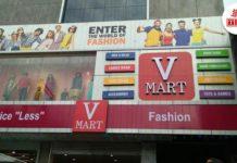 vmart-in-khagariya-the-bihar-news