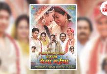 TBN-Patna-Bhojpuri-film-emerged-as-the-choice-of-women-aar-paar-ke-Mala-Chailbo-Ganga-Maiya-the-bihar-news