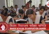 pre-board-exam-for-matric-students