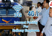 railway-internet-facility