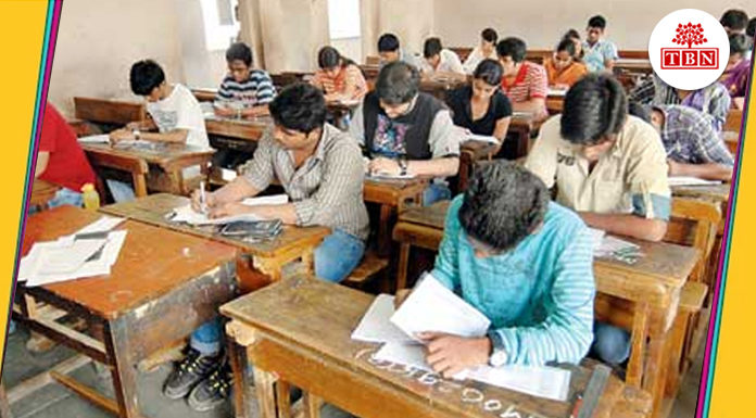 tet-exam-modified-results