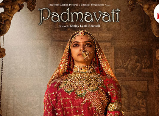 thebiharnews-in-know-all-about-relative-of-rani-padmavati