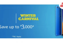 thebiharnews-in-winter-carnival-sale-on-amazon