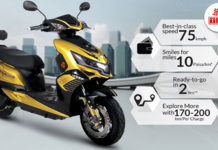 Electric scooter | The Bihar News