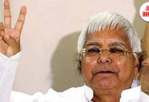 TBN-Patna-Lalu's-prediction-proved-wrong-about-Gujarat-elections-the-bihar-news