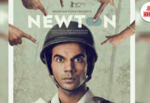 Newton | The-Bihar-News