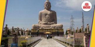 Bihar Tourism | The-Bihar-News