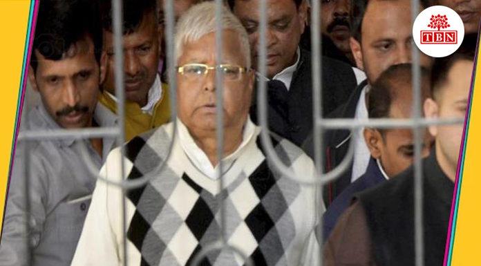 Lalu Prasad Yadav   The-Bihar-News
