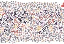thebiharnews-in-interesting-facts-about-hindi-language