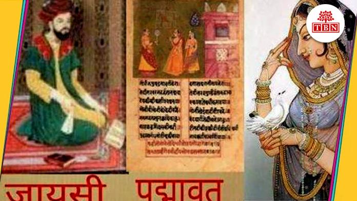 thebiharnews-in-rabri-devi-in-padmavat-of-jayasi-still-present-at-maner-khankah-in-bihar