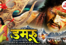 TBN-Patna-dumru-will-wash-the-stench-of-pornography-on-bhojpuri-films-the-bihar-news