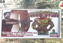 TBN-patna-poster-told-pm-modi-as-ravana-the-bihar-news